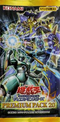 遊戯王OCGデュエルモンスターズ プレミアムパック20 10パックセット[コナミ]《発売済・在庫品》