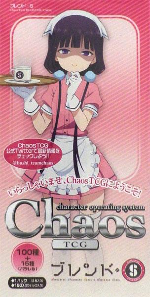 【特典】ChaosTCG ブースターパック ブレンド・S 16BOX入りカートン[ブシロード]【同梱不可】【送料無料】《発売済・在庫品》