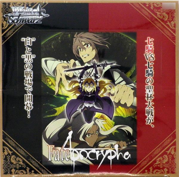 【特典】ヴァイスシュヴァルツ ブースターパック Fate/Apocrypha 16パック入りBOX[ブシロード]《発売済・在庫品》