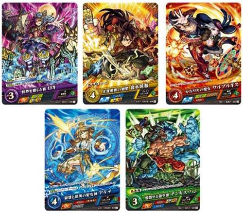 モンスターストライク カードゲーム 激闘ノ大和神話 ブースター 20パック入りBOX[ミクシィ]《発売済・在庫品》