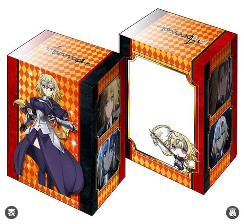 ブシロードデッキホルダーコレクションV2 Vol.360 Fate/Apocrypha 『ルーラー』[ブシロード]《在庫切れ》