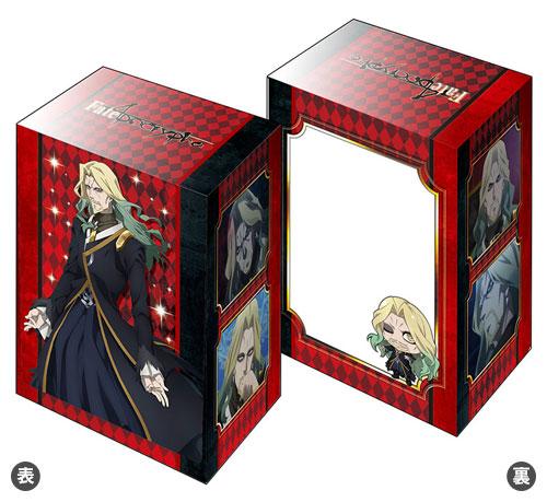 ブシロードデッキホルダーコレクションV2 Vol.363 Fate/Apocrypha 『黒のランサー』[ブシロード]《在庫切れ》