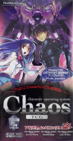 【特典】ChaosTCG ブースターパック フルメタル・パニック! 20パック入りBOX[ブシロード]《在庫切れ》