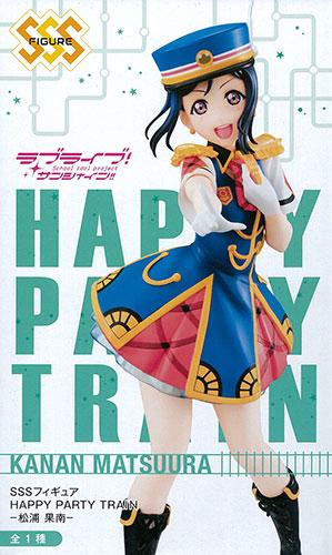 ラブライブ!サンシャイン!! SSSフィギュア HAPPY PARTY TRAIN-松浦 果南-(プライズ)[フリュー]《在庫切れ》