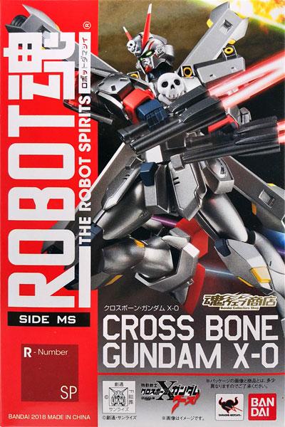 【中古】(本体A/箱B)ROBOT魂 -ロボット魂-〈SIDE MS〉クロスボーン・ガンダムX-O(魂ウェブ商店限定)[バンダイ]《発売済・在庫品》
