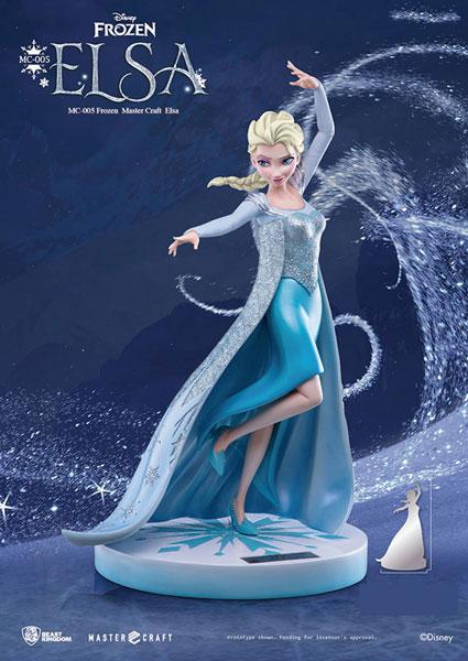 マスタークラフト 『アナと雪の女王』エルサ[ビーストキングダム]【送料無料】《07月仮予約》