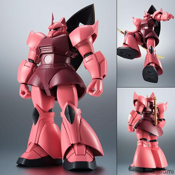 ROBOT魂 〈SIDE MS〉MS-14S シャア専用ゲルググ ver. A.N.I.M.E. 『機動戦士ガンダム』[バンダイ]《発売済・在庫品》