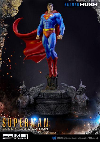 ミュージアムマスターライン バットマン ハッシュ スーパーマン マントキャスト 1/3 スタチュー[プライム1スタジオ]【同梱不可】【送料無料】《在庫切れ》