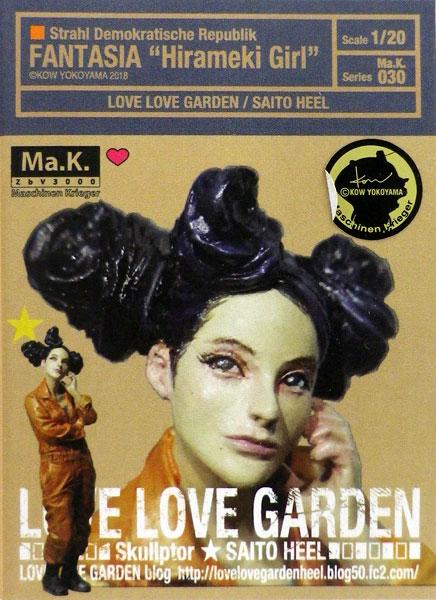 """マシーネンクリーガー Ma.K.030 SDR Female Soldier """"Fantasia""""(ヒラメキガール""""ファンタジア"""") 1/20 組立キット[LOVE LOVE GARDEN]《取り寄せ※暫定》"""