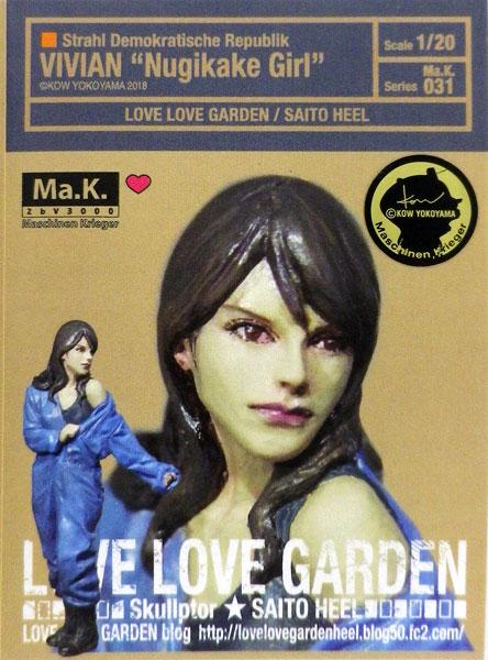 """マシーネンクリーガー Ma.K.031 SDR Female Soldier """"Vivian""""(ヌギカケガール""""ヴィヴィアン"""") 1/20 組立キット[LOVE LOVE GARDEN]《在庫切れ》"""