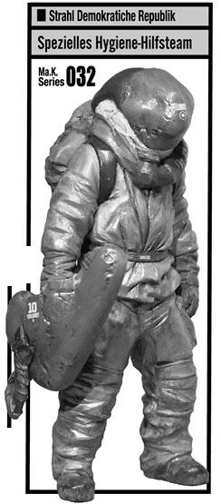 マシーネンクリーガー Ma.K.032 SDR Spezielles Hygiene-Hilfsteam(特殊衛生救護班フィギュア) 1/20 組立キット[LOVE LOVE GARDEN]《在庫切れ》