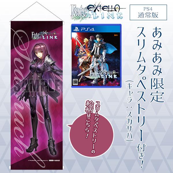 【あみあみ限定特典】PS4 Fate/EXTELLA LINK 通常版[マーベラス]《在庫切れ》