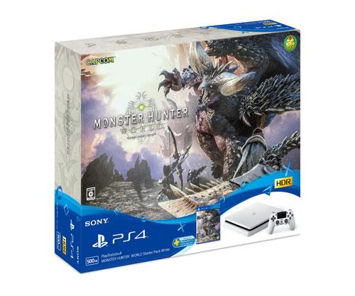 PS4 モンスターハンター:ワールド スターターパック ホワイト[SIE]【送料無料】《在庫切れ》