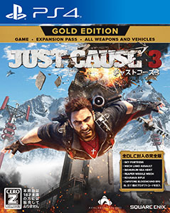 PS4 ジャストコーズ3 ゴールドエディション[スクウェア・エニックス]《取り寄せ※暫定》
