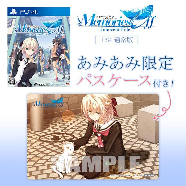 【あみあみ限定特典】PS4 メモリーズオフ -Innocent Fille- 通常版[5pb.]《在庫切れ》