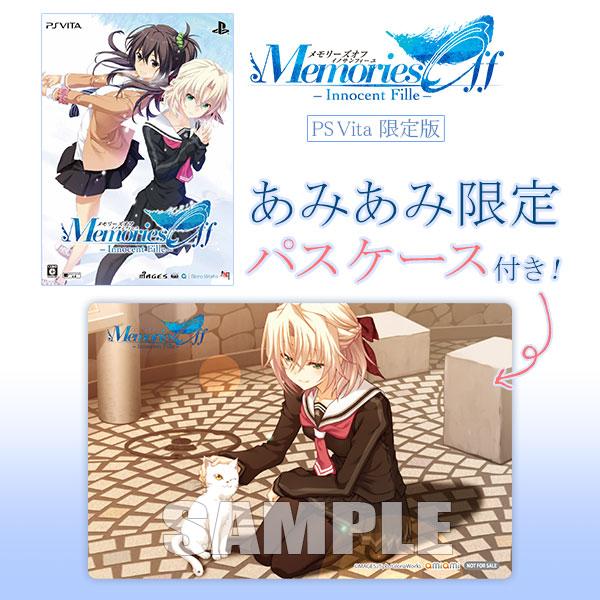 【あみあみ限定特典】PS Vita メモリーズオフ -Innocent Fille- 限定版[5pb.]《在庫切れ》