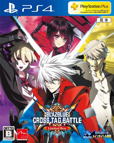 【特典】PS4 BLAZBLUE CROSS TAG BATTLE Limited Box[アークシステムワークス]《在庫切れ》