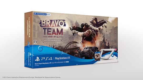 PS4 Bravo Team(ブラボーチーム) PlayStation VR シューティングコントローラー同梱版[SIE]《在庫切れ》
