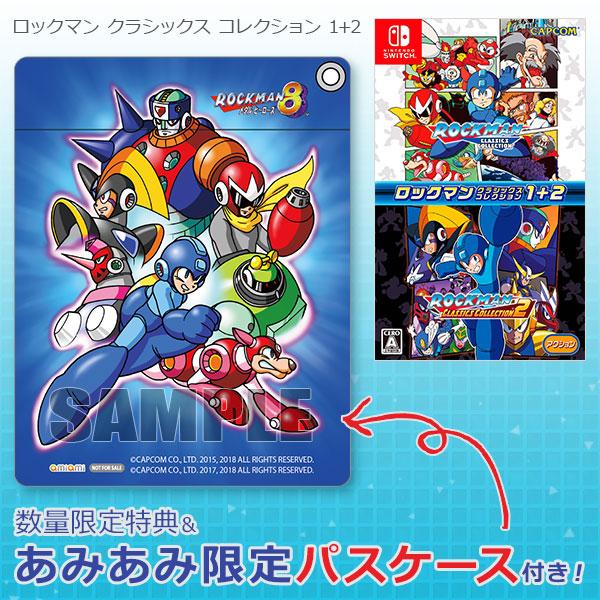 【あみあみ限定特典】【特典】Nintendo Switch ロックマン クラシックス コレクション 1+2[カプコン]【送料無料】《在庫切れ》
