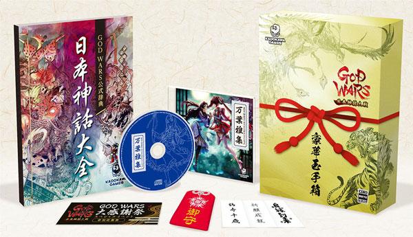 【特典】PS4 GOD WARS 日本神話大戦 数量限定版「豪華玉手箱」[角川ゲームス]《発売済・在庫品》