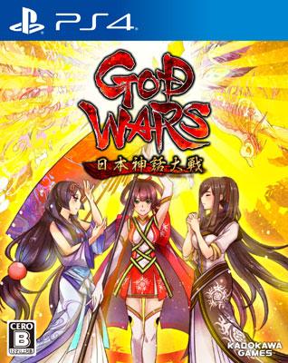【特典】PS4 GOD WARS 日本神話大戦 通常版[角川ゲームス]《在庫切れ》