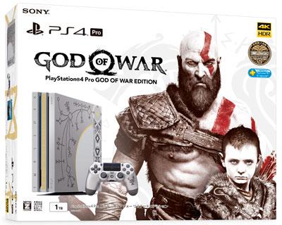 【特典】PlayStation4 Pro ゴッド・オブ・ウォー リミテッドエディション[SIE]【送料無料】《発売済・在庫品》