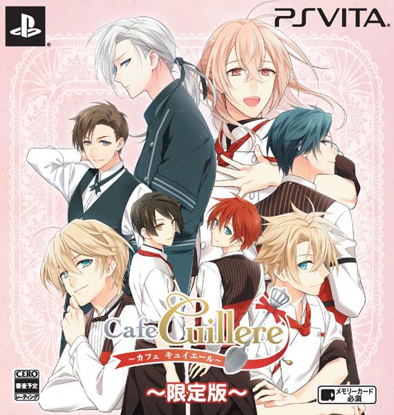 PS Vita Cafe Cuillere ~カフェ キュイエール~ 限定版[拓洋興業/TAKUYO]《在庫切れ》
