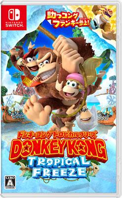 Nintendo Switch ドンキーコング トロピカルフリーズ[任天堂]【送料無料】《在庫切れ》