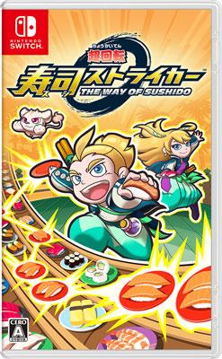 Nintendo Switch 超回転 寿司ストライカー The Way of Sushido[任天堂]【送料無料】《在庫切れ》