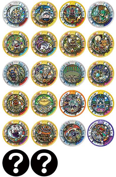 妖怪ウォッチ 妖怪メダルトレジャー06 クリスタルの伝説に挑め!最強バスターズ! 20個入りBOX[バンダイ]《在庫切れ》