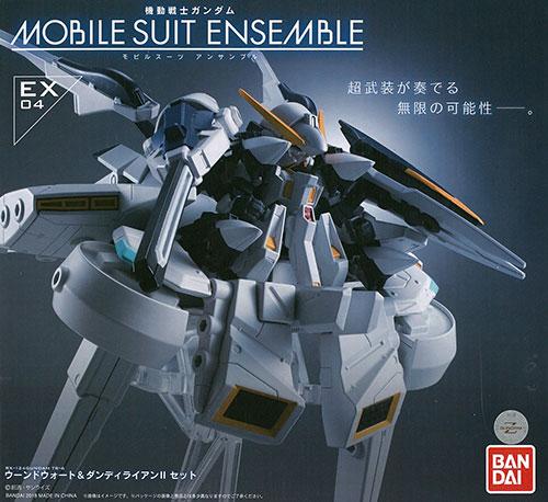 【特典】機動戦士ガンダム MOBILE SUIT ENSEMBLE EX04 ウーンドウォート&ダンディライアンIIセット(ガシャデパ限定)