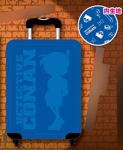 名探偵コナン スーツケース ブルー[スマイラル]【同梱不可】《在庫切れ》