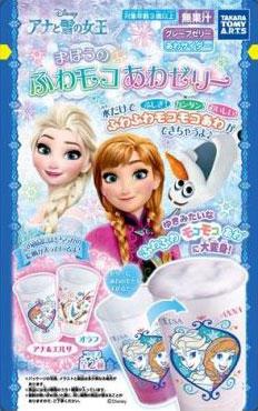 アナと雪の女王 まほうのふわモコあわゼリー 10個入りBOX (食玩)