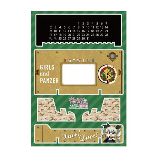 ガールズ&パンツァー 最終章 アクリル万年カレンダー(アンチョビ)[アルマビアンカ]《在庫切れ》