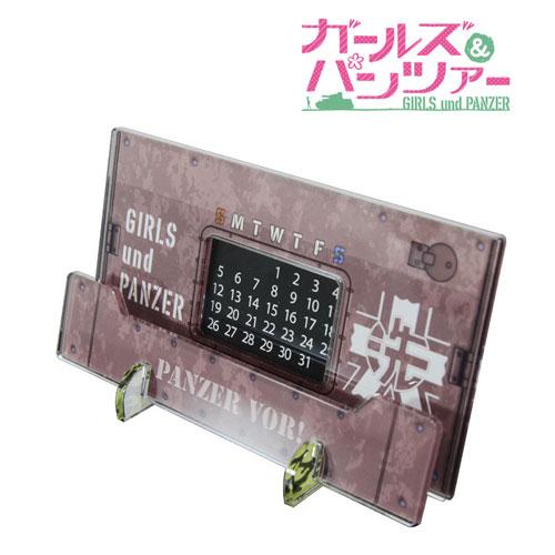 ガールズ&パンツァー アクリル万年パンツァーカレンダー(再販)[アルマビアンカ]《在庫切れ》