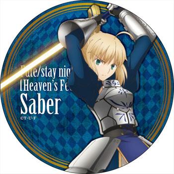 劇場版 「Fate/stay night [Heaven's Feel]」 カザリーvol2 セイバー[GRANUP]《在庫切れ》