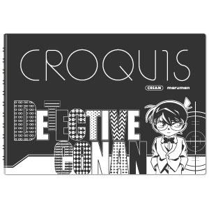 名探偵コナン 黒クロッキー帳 江戸川コナン[ヒサゴ]《在庫切れ》
