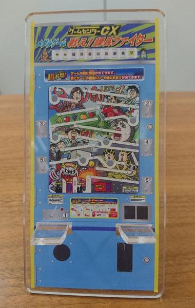【限定販売】ゲームセンターCX アクリルスマホスタンド[ガスコイン・カンパニー]《発売済・在庫品》