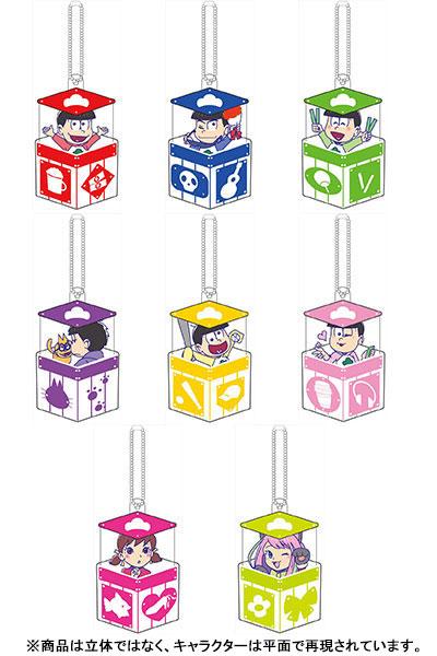 おそ松さん キャラ箱 8個入りBOX[ゼロジーアクト]《在庫切れ》