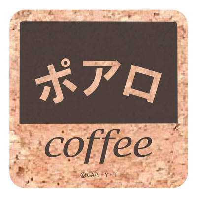 名探偵コナン 喫茶ポアロ コルクコースター(スクエアロゴ)(再販)[ツインクル]《在庫切れ》