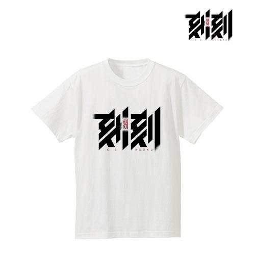 刻刻 Tシャツ/レディース(サイズ/XL)[アルマビアンカ]《在庫切れ》