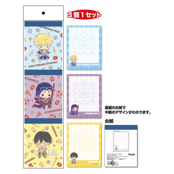 3Pメモ帳 Fate/Grand Order Design produced by Sanrio A[ベルハウス]《在庫切れ》