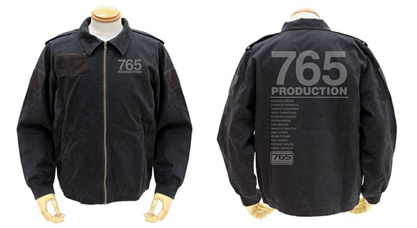アイドルマスター 765プロダクション ジャケット/BLACK-L(再販)[コスパ]【送料無料】《09月予約》