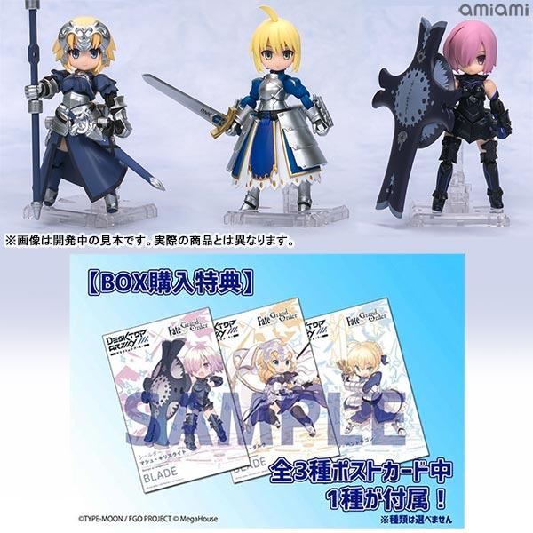 【特典】デスクトップアーミー Fate/Grand Order 3個入りBOX(再販)[メガハウス]【送料無料】《発売済・在庫品》