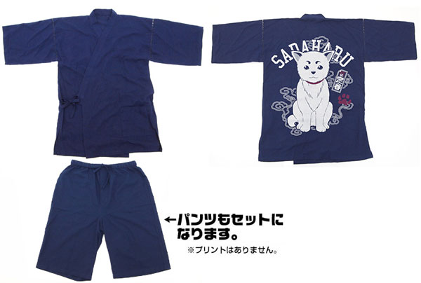 GEE!限定 銀魂 定春 甚平 NAVY-L(再販)[コスパ]《07月予約》