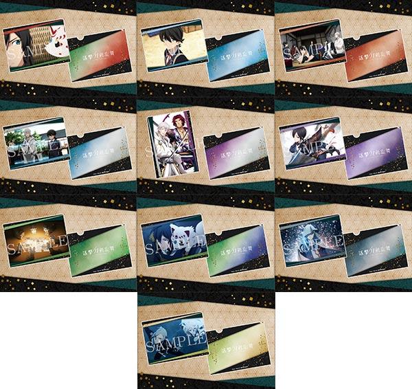 esシリーズnino トレーディングミディアムファイル 活撃 刀剣乱舞 10個入りBOX[コトブキヤ]《発売済・在庫品》