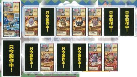 スナックワールド ジャラステカードガム4 20個入りBOX (食玩)