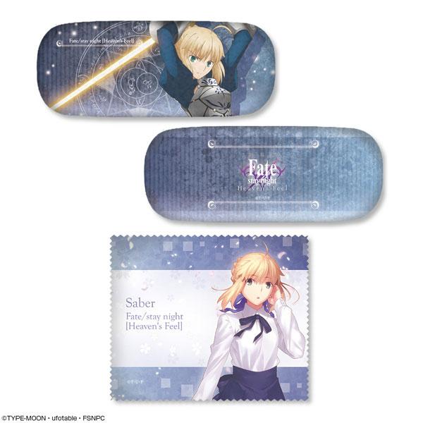 劇場版「Fate/stay night [Heaven's Feel]」 メガネケースセット デザイン01(セイバー)[ライセンスエージェント]《在庫切れ》