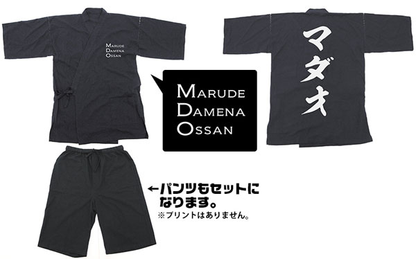 GEE!限定 銀魂 マダオ 甚平 BLACK-M(再販)[コスパ]《07月予約》