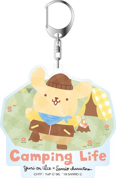 ユーリ!!! on ICE×サンリオキャラクターズ デカキーホルダー ポムポムプリン キャンプver.[コンテンツシード]《在庫切れ》